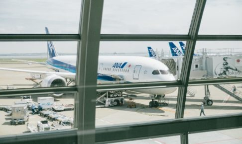 長時間の飛行機移動を快適に過ごす為には?海外旅行上級者が徹底解説します