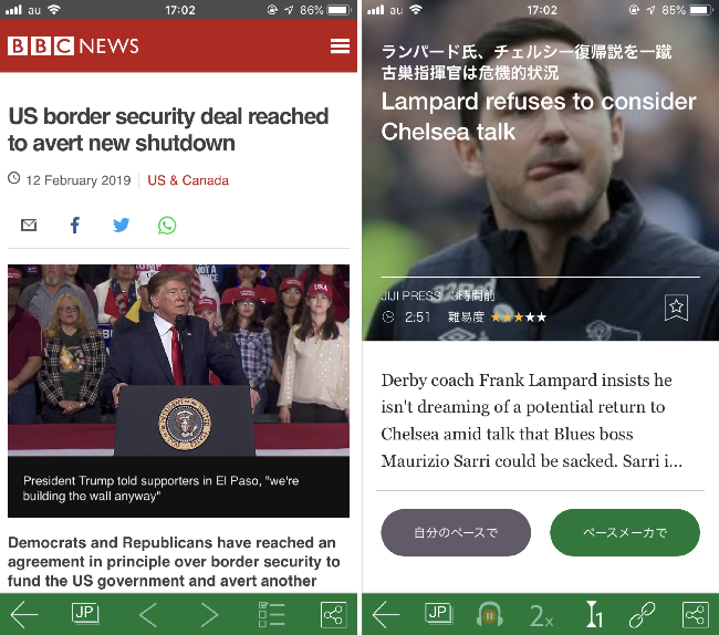 Polyglotsは最新ニュースを多ジャンルでチェックできる