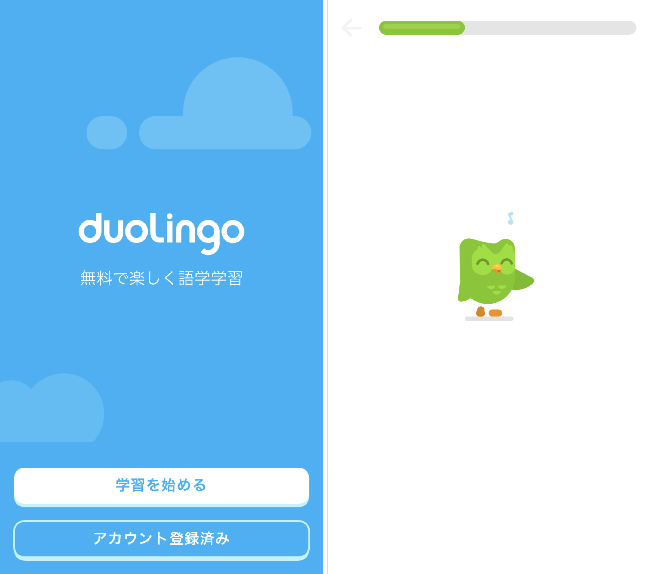 Duolingoキャプチャ