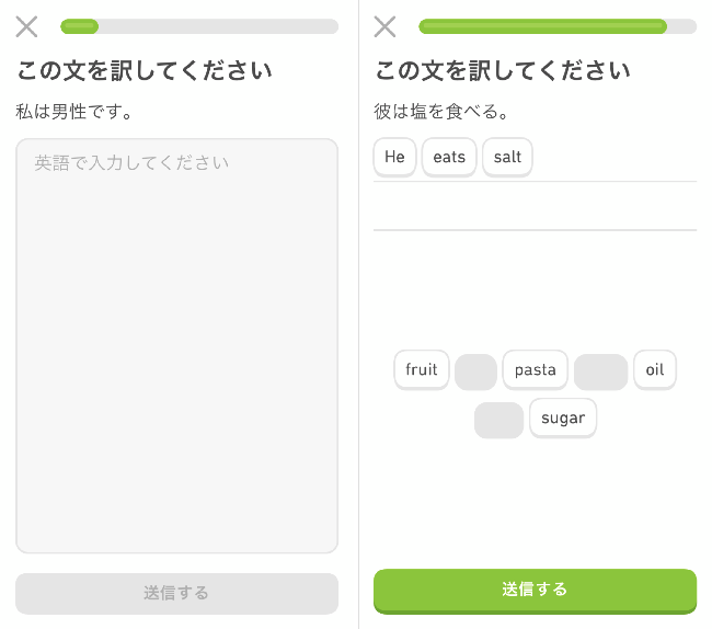 Duolingoは英文法をしっかり学べる