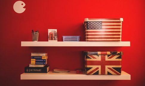 初心者でも英会話がみるみる上達する勉強法を紹介!リスニングと発音を鍛える秘訣とは?