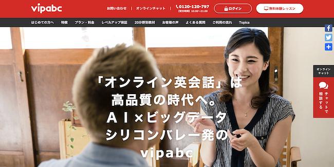 vipabc