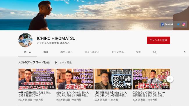 ICHIRO HIROMATSU